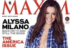 alyssa-maxim-magazine-cover-FC