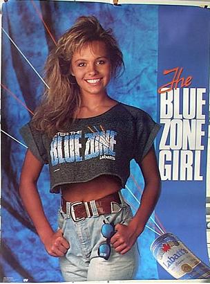 Lindahamiltonnudescenes Pamela Anderson Young Girl